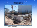 土建工程工作总结ppt