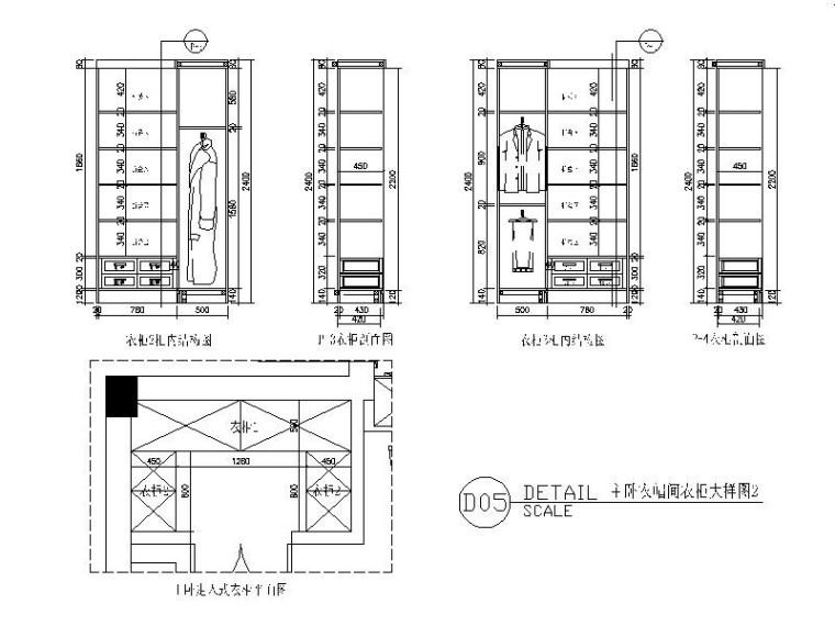 室内家装节点图_5