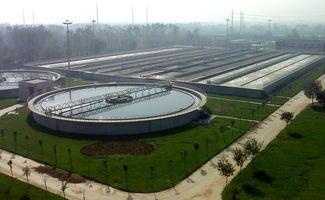 污水处理厂施工组织设计
