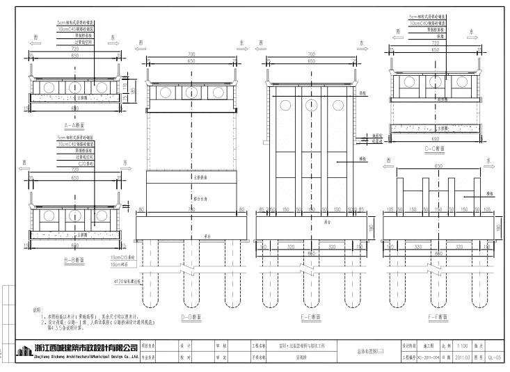 富阳景观桥梁总体布置施工图(PDF版)_3