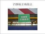 """陕西省第十八届""""文明工地""""观摩活动观后感"""