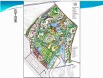 环陆浑湖国际旅游度假区概念性规划