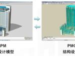 基于BIM技术的三维建筑设计软件APM2010