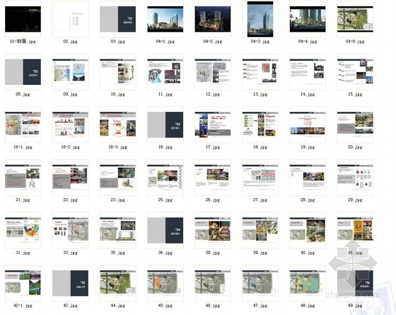 高档现代风格多层次商业综合体建筑缩略图