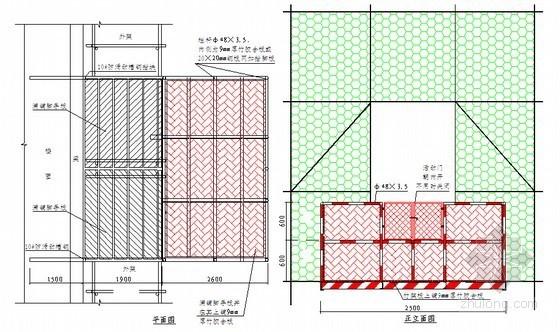 [河北]框架结构建筑脚手架工程安全技术交底(附CAD图)