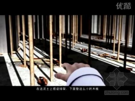 安全教育系列动画视频5(脚手架、边坡坍塌)