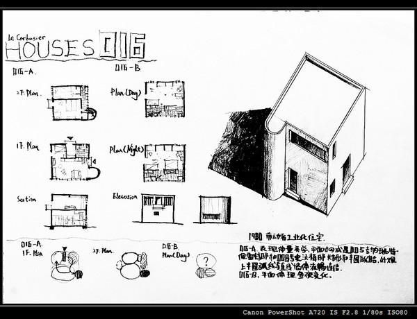 柯布西耶住宅抄绘分析-9.jpg
