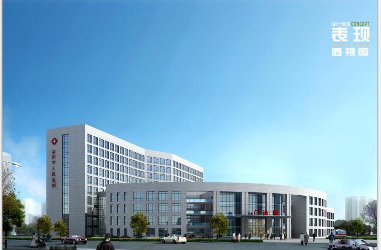 阳沱东医院(CAD+文本)
