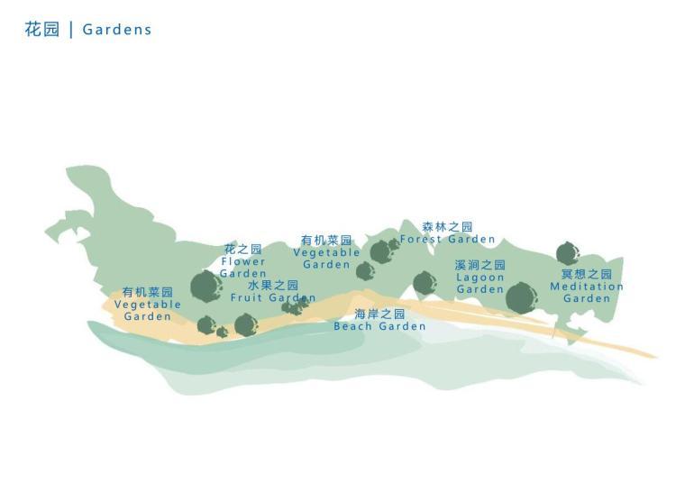 [海南]西岛珊瑚村景观规划设计文文本PDF(98页)_7