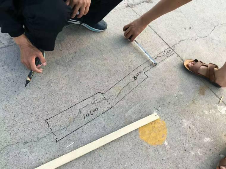 水泥混凝土路面裂缝修补处理修复图文详情