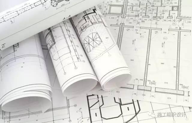 如何看懂建筑图纸中的一些符号
