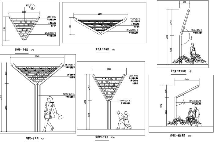 """[江西]""""红都文化""""特色商业街景观设计全套施工图"""