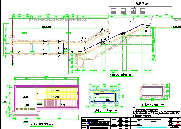 [施工图]地下二层岛式站台地铁车站设计图106张cad