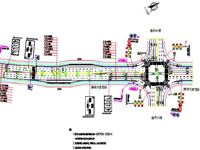 [湖南]市政大道交通设施及亮化施工图设计41张CAD