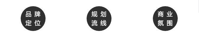 [体验式商业街改造设计]常州天鹅湖音乐小镇_11