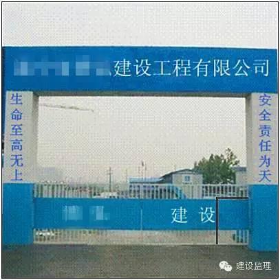 [多图慎入]某建筑工程安全文明施工标准化图,建议加精!