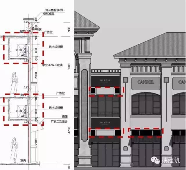 沿街商业设计6大招,看完你也成专家……_36
