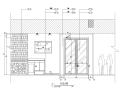 [河南]某咖啡厅完整室内设计施工图