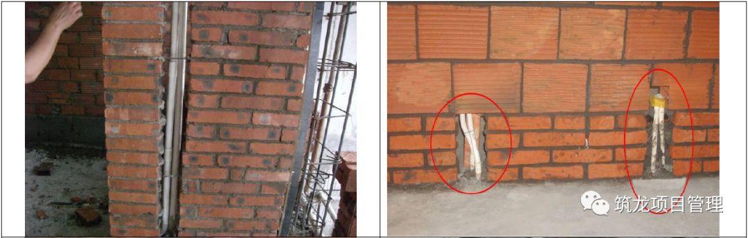 结构、砌筑、抹灰、地坪工程技术措施可视化标准,标杆地产!_69