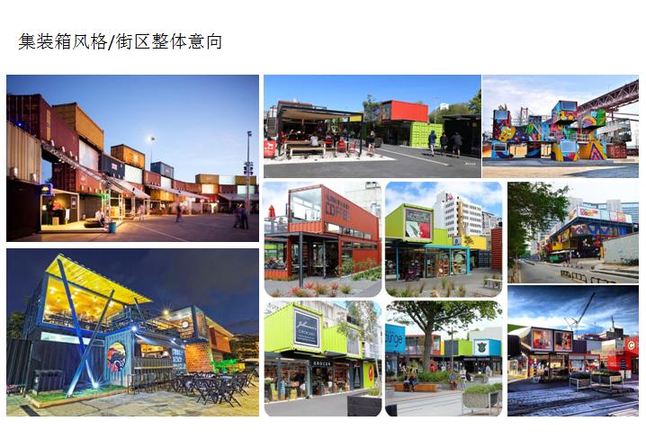 某商场体验街区概念设计方案_4
