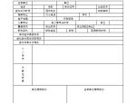 河南省关于推荐建设工程类专家候选人的通知