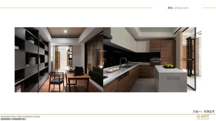 [西安]绿地城样板房概念设计方案文本