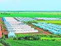 农业综合开发土地治理项目施工合同