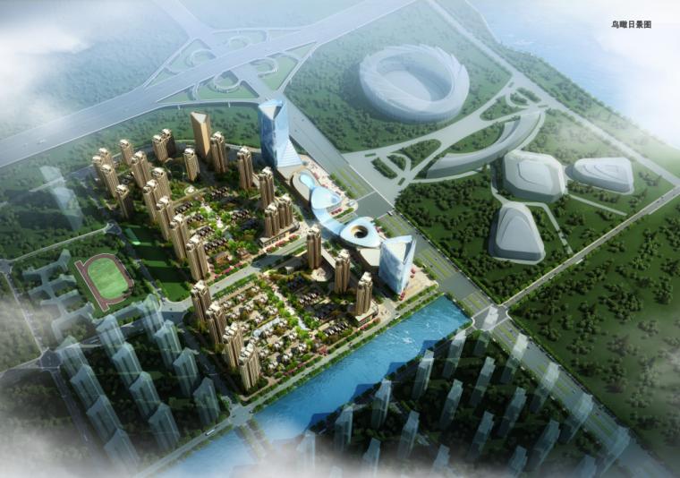 [江苏]超高层住宅及办公、商业、幼儿园等功能城市综合体投标文本