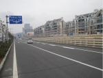 城镇道路路基路面现场检测课件(PPT版,共208页)