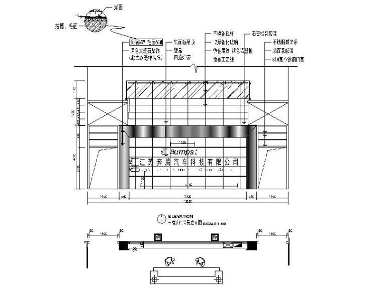 [江苏]某现代简约科技公司办公楼室内设计施工图_3