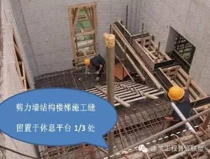 如此齐全的标准化土建施工(模板、钢筋、混凝土、砌筑)现场看看_19