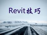 Revit技巧-Revit古建筑美人靠的创建