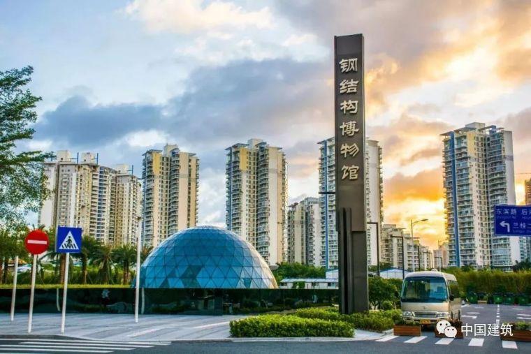 国内首个钢结构博物馆正式开馆,等你来约