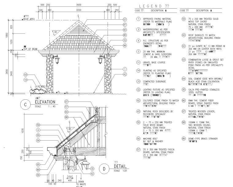 精选景观亭廊施工图(50套)-精选景观亭廊施工图(30套)17