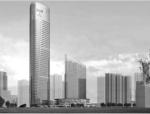 长沙世茂塔楼基础设计研究