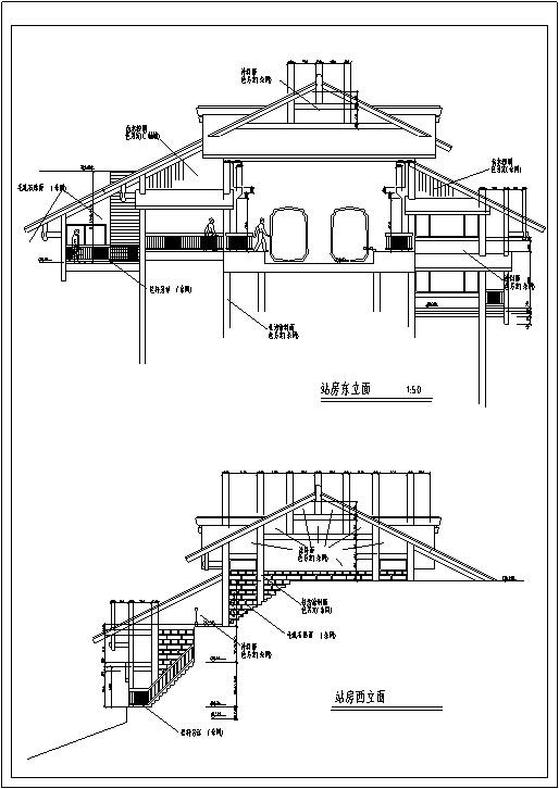 山顶缆车配套茶室建筑设计方案施工图CAD-6