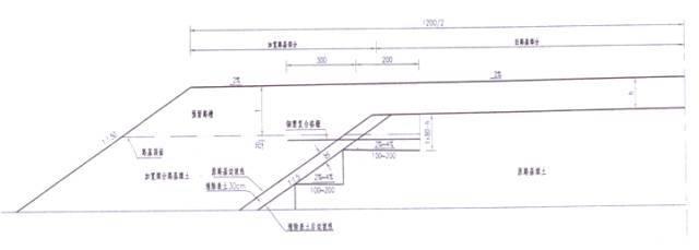 新旧路基衔接施工技术交底,指不定哪天干道路就用到了_12