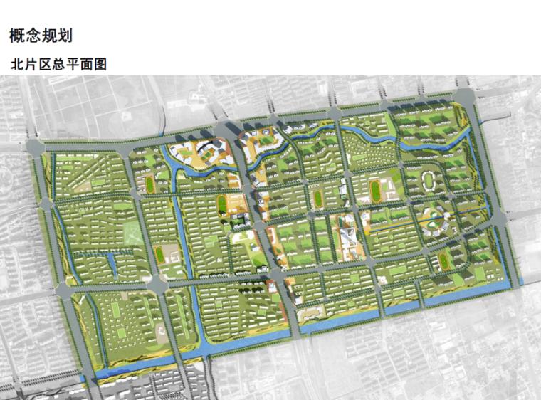[上海]北蔡综合旧片区规划设计