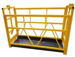 特殊部位桥梁附属吊篮、围栏施工方案