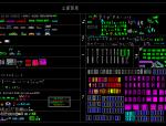 王天正电气完整图库-CAD超级图库