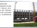 龙湖地产上海装配式建筑技术介绍