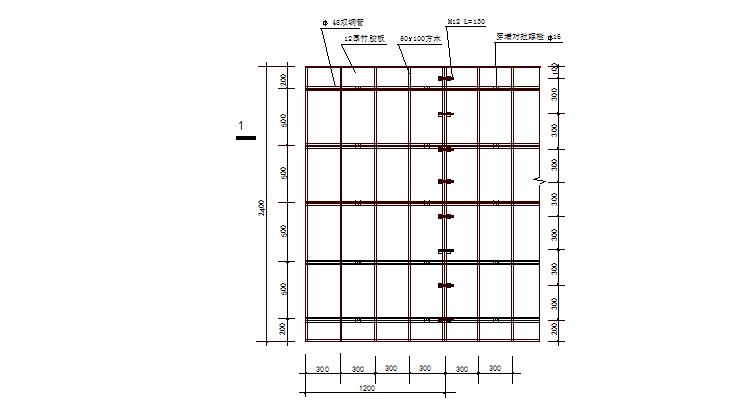研发大厦施工组织设计(533页,图文)_2