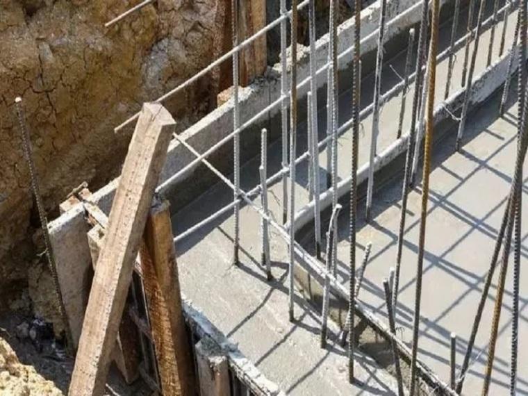 地基基础和地下空间工程技术