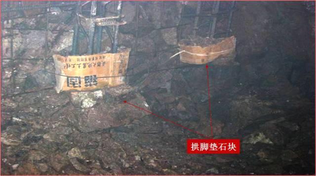 隧道工程安全质量控制要点总结_27