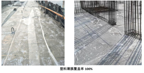 【QC成果】超大体量结构冬施混凝土(附图多)_6