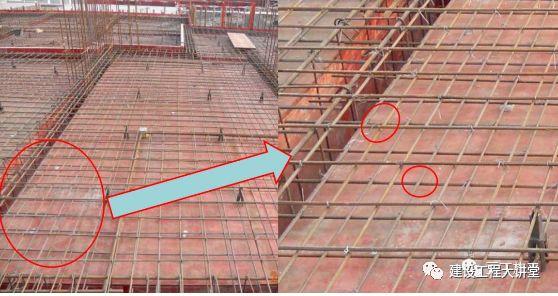 現場墻、板、梁鋼筋連接施工要點及常見問題_43