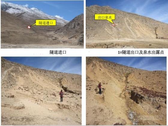 [西藏]2016年高海拔高寒区偏压复合衬砌隧道工程设计图纸958张(含机电附属工程)