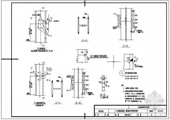 某钢结构H型钢柱拼接节点构造详图
