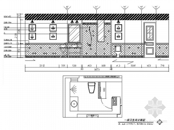 名师设计田园风情复式样板间装修施工图(含效果)卫生间立面图