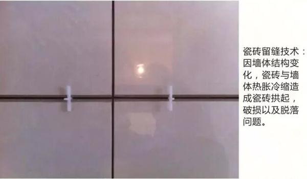 瓷砖铺贴的那些细节你知道多少?